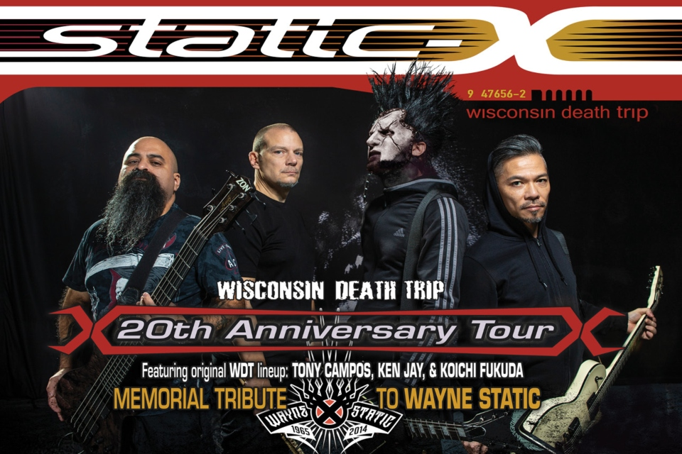 static x sioux city entertainment