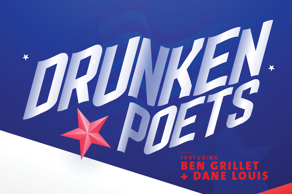 drunken poets sioux city free entertainment